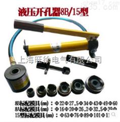 特价供应SYK系列液压开孔器