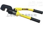 特价供应SC-22手动液压钢筋剪