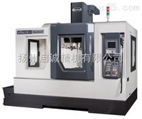 HCMC-2082协鸿立式加工中心