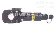 特价供应FWY-40型 液压电缆剪