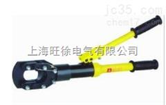 大量批发CPC液压线缆剪