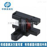 微型光电传感器PM-R45-C3 光电开关