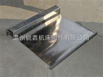 机床导轨自动伸缩卷帘式钢板防护罩