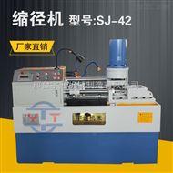 供应自动缩径机加工矿山锚杆地脚螺栓缩径机螺纹加工机床