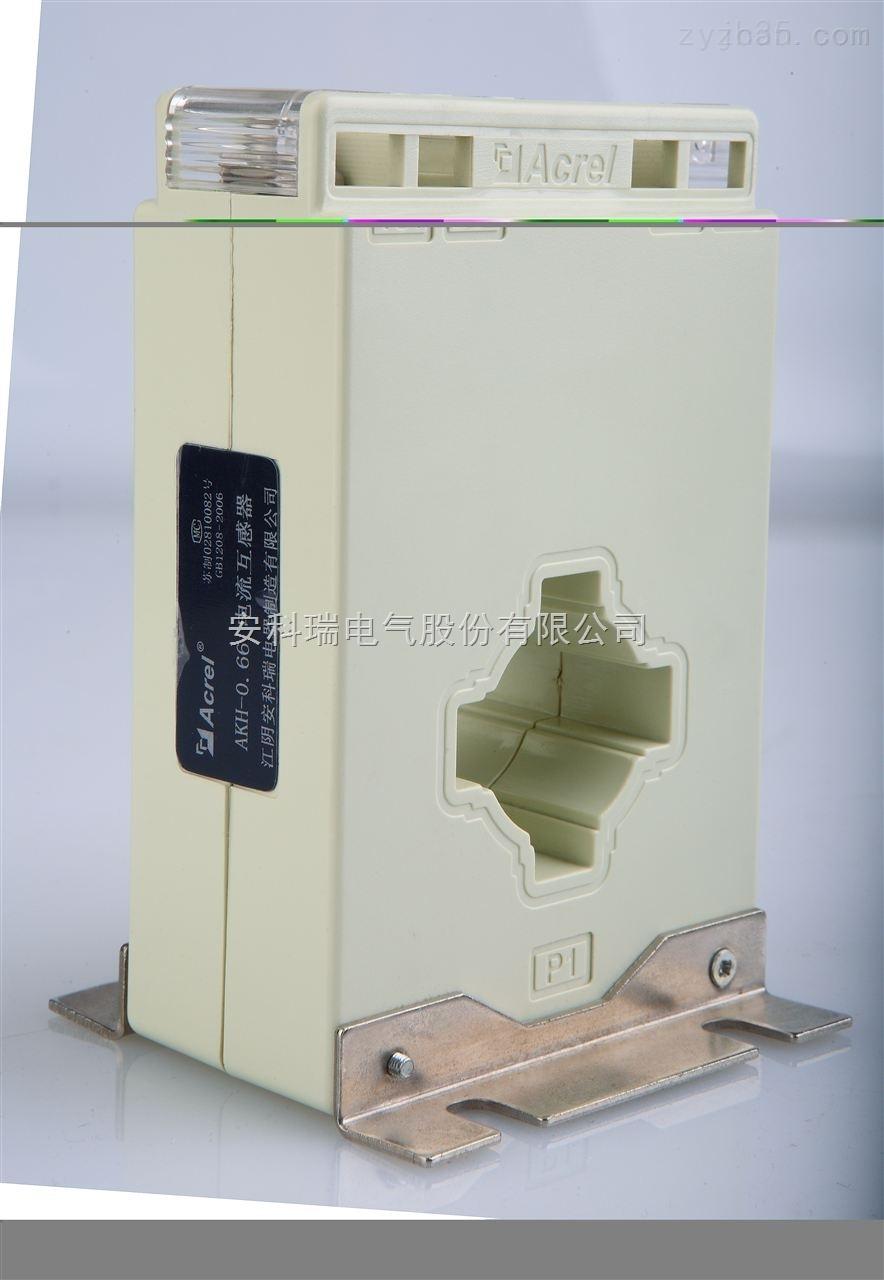 安科瑞AKH-066/S S-40I 300/5(1)0.02 监控用电流互感器