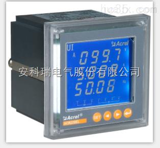 安科瑞 ACR220EL/J 三相多功能电流报警智力仪表