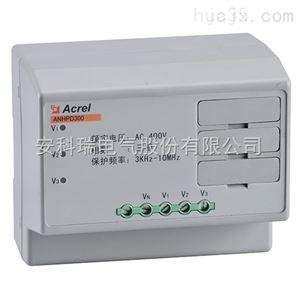 安科瑞 ANHPD100广播系统用谐波保护器