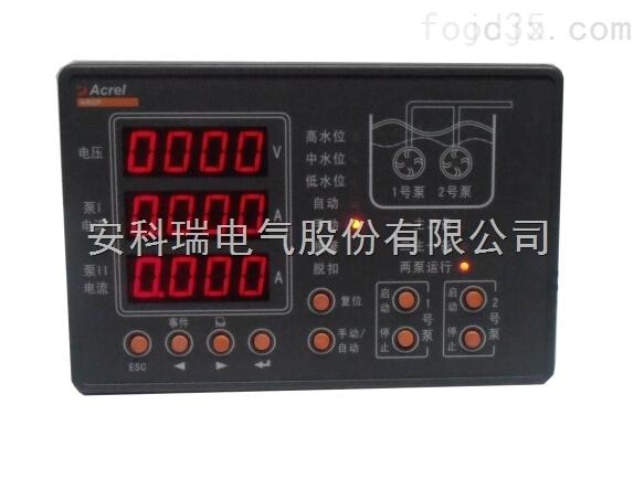 安科瑞ARDP-100/CISR多功能智能水泵控制器新款热卖