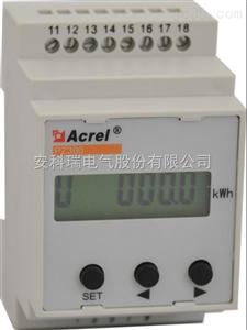 供应多功能电力仪表