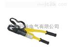 特价供应YP-24A 螺母破切器