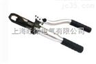低价供应HT-24A螺母破切器