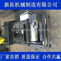 新拓订做上海外圆磨床切削液磁辊纸带过滤机