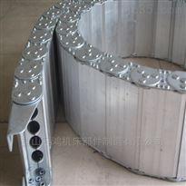 定做钢制拖链生产厂家