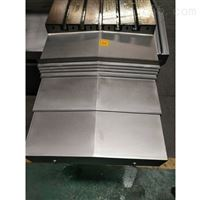 寧波鏜銑床防護罩