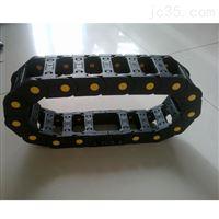 機床加強型穿線塑料拖鏈