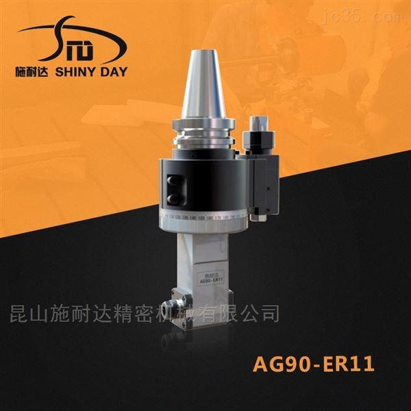 AG90-ER11加工中心小铣头