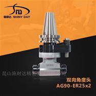 加工中心角度頭 雙向側銑頭 BT40直角銑頭