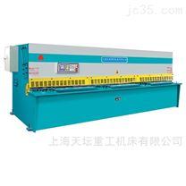 简易型数控液压摆式剪板机