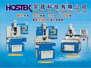 供应台湾宗晟穿孔机CNC细孔机钨钢打孔机