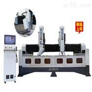 JZ-3020T-2D 四軸搖擺石材雕刻機
