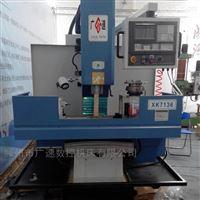 VMV7032A立式加工中心數控銑床7032