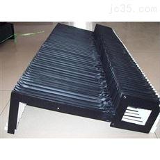 柔性风琴导轨防护罩