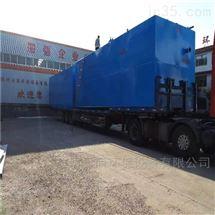 安徽城镇医院污水处理设备