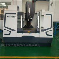VMC850/XH715VMC850/XH715立式加工中心廠家直銷
