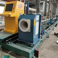管道相貫線切割機 圓管坡口機 數控管材切割