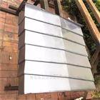 线轨加工中心VMC1060钢板防护罩全国供应