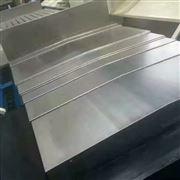 定制不锈钢板防护罩