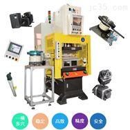 汽车配件专用伺服油压铆接机轴承铆压机