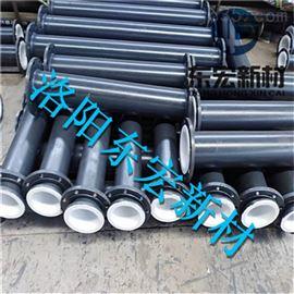 DN300山西污水处理用钢衬聚乙烯复合管道,型号全