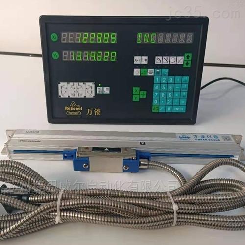 万濠光栅尺WTB数显表WE6800