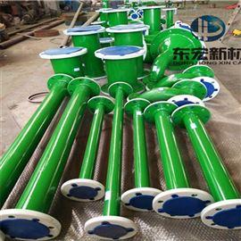 65~800mm厂直销耐酸碱钢衬复合Po管道,质保管道