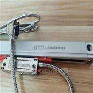 廣州諾信數字測控設備信和光柵尺KA300
