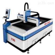 HD-1325光纤激光切割机