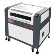 HD-1612激光雕刻切割机