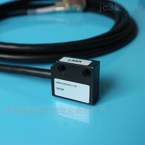 ELGO磁栅尺LMIX2-039-03.0-1-01