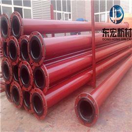 65~860包头市钢衬超高分子量聚乙烯复合管道供应点
