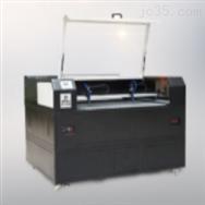 JD-1310型激光切割雕刻机
