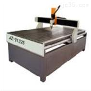 广告数控雕刻机JZ-G1325B