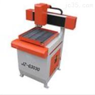 广告数控雕刻机JZ-G3030