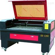 激光雕刻机XHC-1280