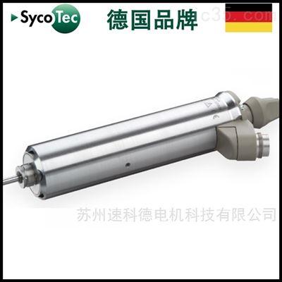 4033 4025  4064數控雕銑機升級改造電主軸25000-100000轉速