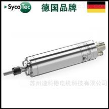 熔喷布喷丝板微孔0.2mm加工高精度主轴电机