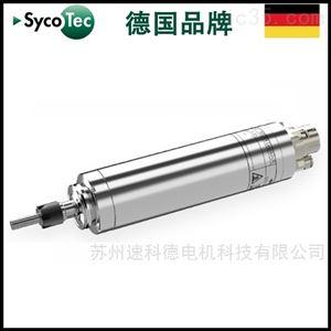熔噴布噴絲板微孔0.2mm加工高精度主軸電機