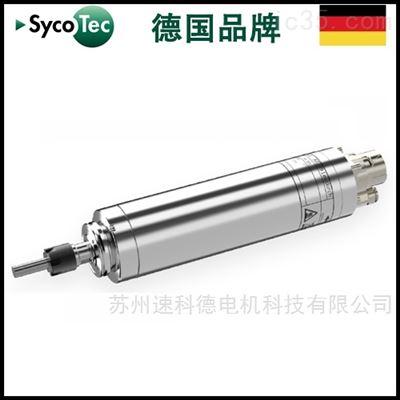 4033AC-ER8熔喷布喷丝板微孔0.2mm加工高精度主轴电机