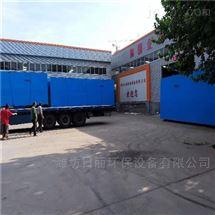 杭州市城镇污水处理装置