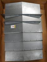 不銹鋼板導軌防護罩